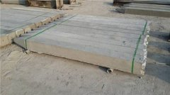 水泥方zhuang施工前de准备工作