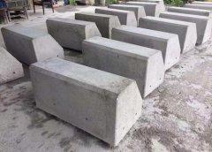广州混凝土围蔽墩价格
