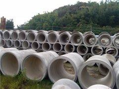 广州大口径水泥管厂家_优点_价格