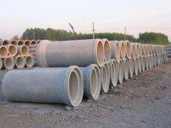 【钢筋混凝土排水管】连接方式_规格表_施工方案